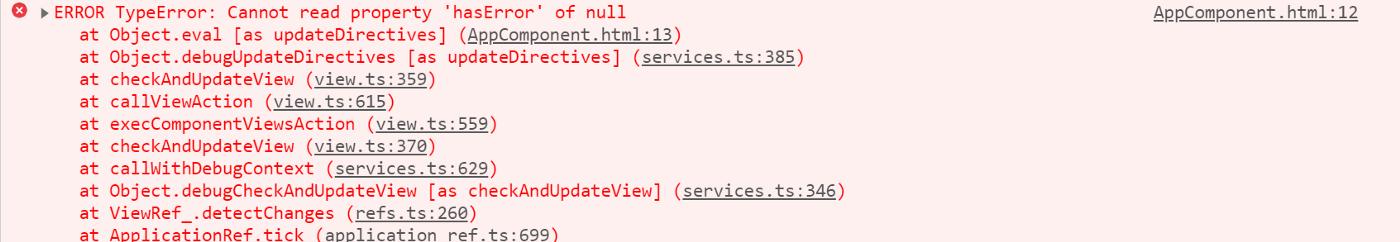 Error screenshot that displays a hardly understandable error